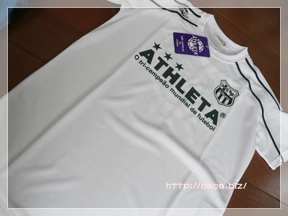 ATHLETA白プラシャツ