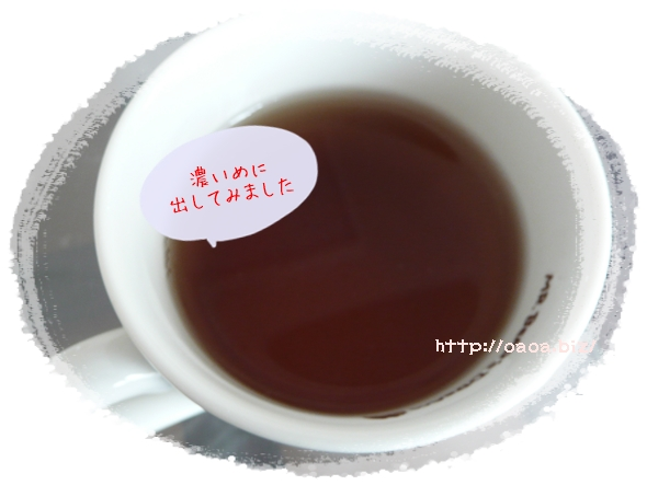 便秘に効くお茶