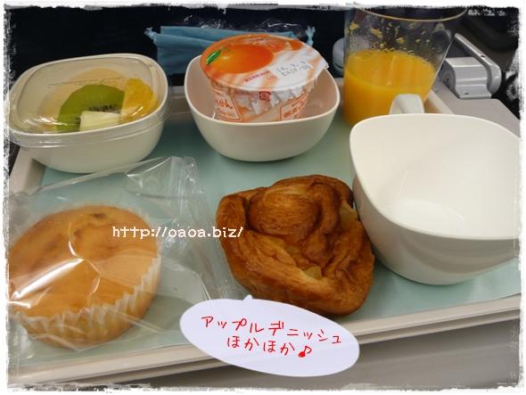朝の機内食