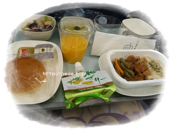 大韓航空の機内食