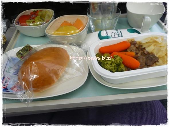 機内食ビーフ