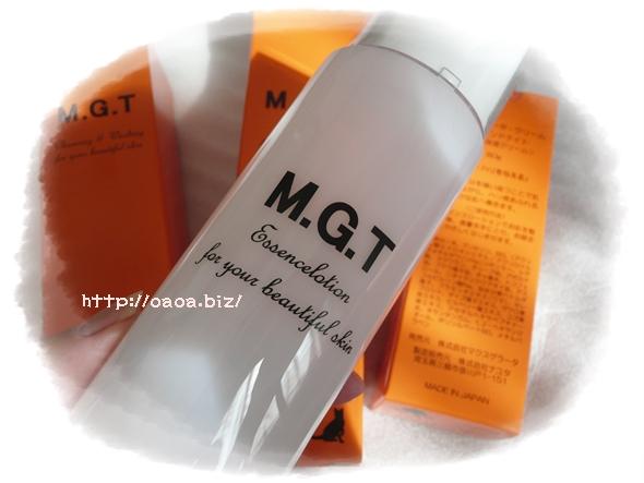 乾燥性敏感肌用化粧水