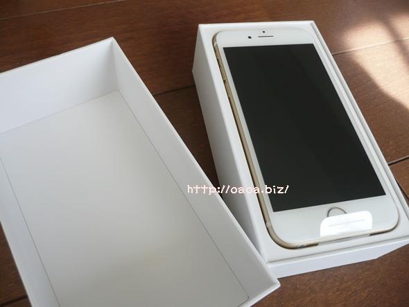 おとくケータイ net 評判 iphone