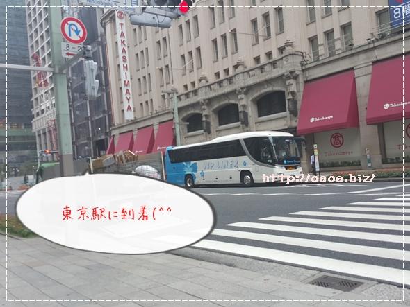 VIPライナー東京