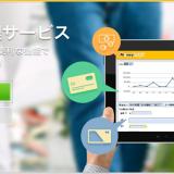 家計簿ソフト moneylook