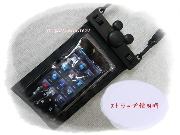 Androidスマホや iphoneが水中カメラになる可愛いケースを発見…
