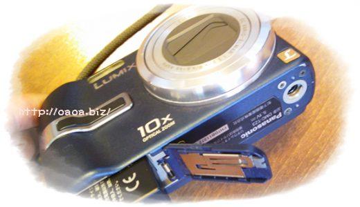 カメラのバッテリー寿命が短くなったら