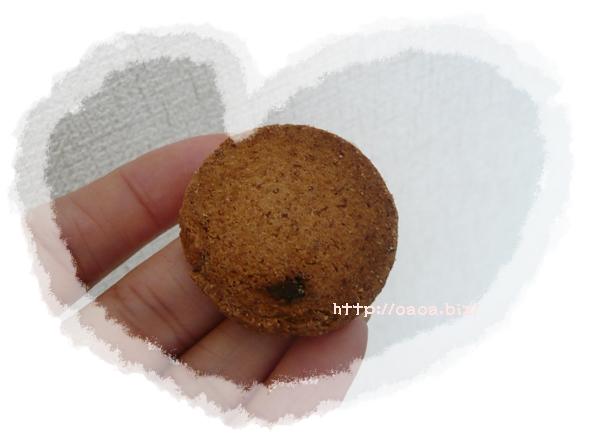 豆乳おからゼロクッキーの大きさ