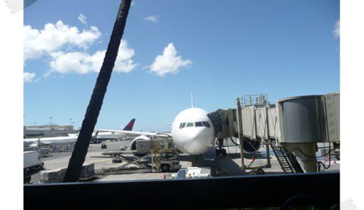 【ハワイ旅行】大韓航空ってどう?