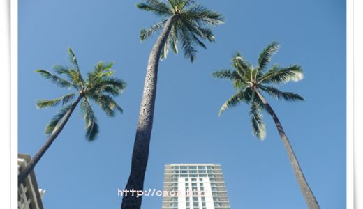 ハワイのフリーwifi事情。スマホとタブレットは使えた?
