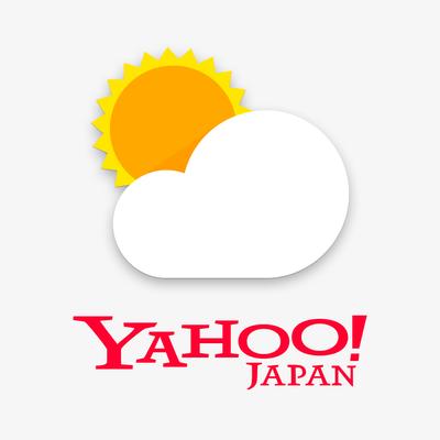 【おすすめスマホアプリ】雨雲予想が高確率過ぎる天気予報アプリ