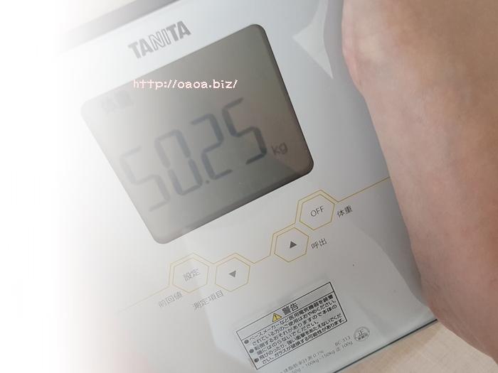 ヘクシス目標体重