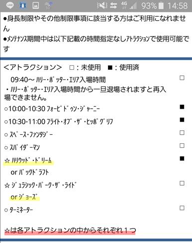 express7