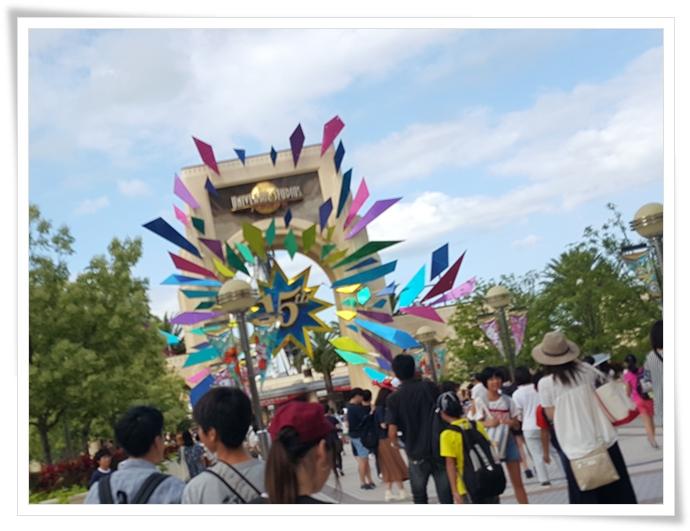 ユニバーサルスタジオジャパン
