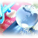 すぐに入れる海外旅行保険。損しない為に加入前に知っておきたいこと。