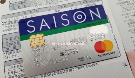 店頭受け取りOK!即日発行も可能なおすすめクレジットカード。申込みから発行まで