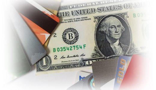 クレジットカードにキャッシング枠を後から付けたい!注意すべきことまとめ