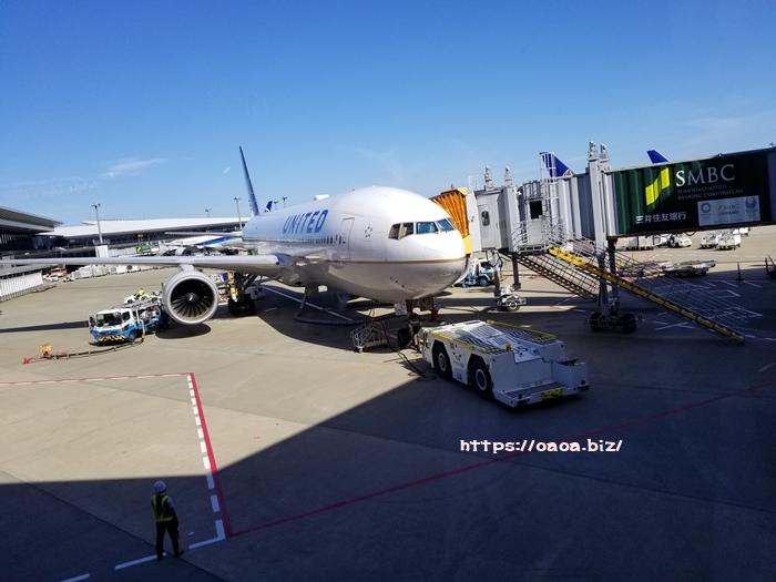 ユナイテッド航空のエコノミークラス