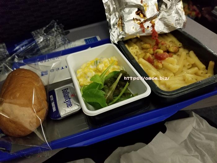 ユナイテッド航空の機内食