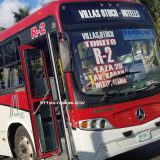 【カンクン】バスを乗りこなしてホテルゾーンの観光もバッチリ満喫しよう♪