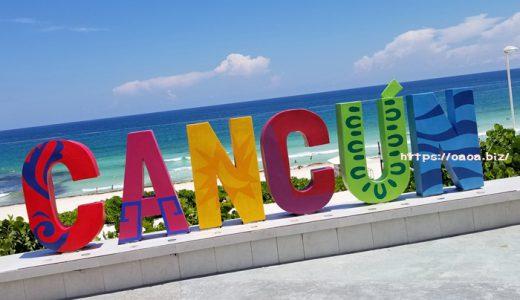 Playa Delfines【CANCUN】のオブジェが大人気のフォトスポットはココ♬