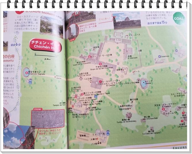 カンクン オプショナルツアー 口コミ