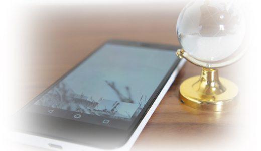 海外でネットを使う!wifiの選び方、レンタル会社やプランを比較してみた